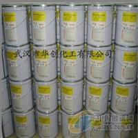 日本三井原装进口硒粉