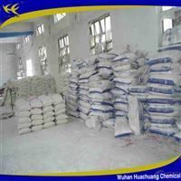 供应现货碳酸钾