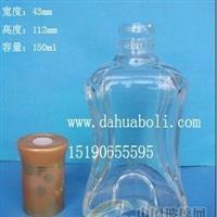 150ml玻璃酒瓶生产商,保健酒瓶批发