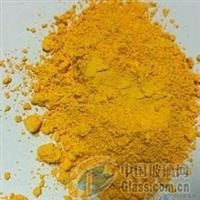 优德w888娱乐城_www.w88asia.com_w88.com下载客户端-高温玻璃颜料