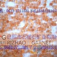 杭州 佛山玻璃切割水刀砂 水切割磨料