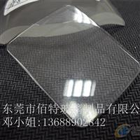 临盆K1料光学玻璃|手表镜面