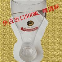 厂家供应 出口啤酒杯