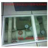 山东供应强化玻璃地板国家标准