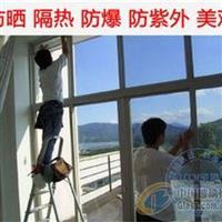 兰州玻璃贴膜建筑玻璃贴膜装饰膜