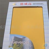金色热反射24K金色镀膜玻璃