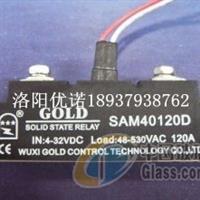 固态继电器SAM40120D