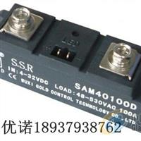 固态继电器SAM40100D