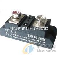 固态继电器SAM40150D