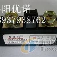 固态继电器H3150ZE
