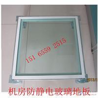 供应钢化玻璃国家标准