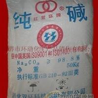 供给海化纯碱(碳酸钠)99%