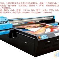 广东玻璃壁画双喷头UV打印机
