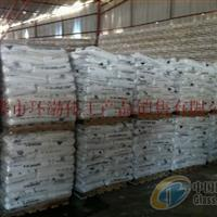工业碳酸钠重质纯碱包管质量