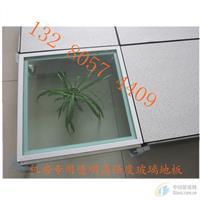 玻璃地板砖,透明玻璃地板(图)