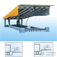 固定式登车桥,装卸货平台