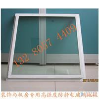 高强度玻璃地板机房施工工艺要求