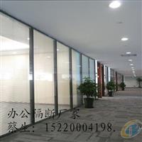 深圳玻璃隔断 价格