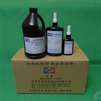 UV-3183玻璃、水晶粘金属UV胶水