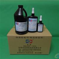 UV-3182大面积玻璃粘金属UV胶水