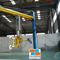 QD-H4P气动玻璃吸吊机