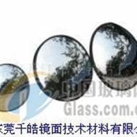 弧形球面镜/弧形玻璃镜/弧形镜子