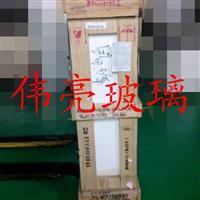 板硝子\旭硝子0.33www.88jt999.com_mg电子游艺官网_皇冠投注网站