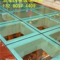 防静电玻璃地板厂家