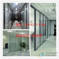 深圳宝安铝合金玻璃隔断厂家