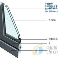 天津中空玻璃厂家加工批发