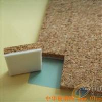 PVC泡棉软木垫片玻璃垫片玻璃配件