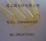 浅黄色石英管