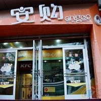连锁咖啡店专用门|肯德基连锁店门