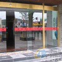 动物园安装钢化玻璃门