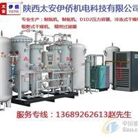 供应西安制氮机