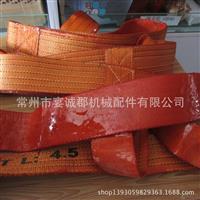 江苏常州皇冠体育_足球大赢家_红足直播网 厂家直销