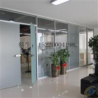 深圳龙华办公玻璃隔断厂家