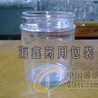 椭圆形透明虫草玻璃瓶子