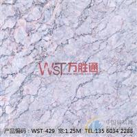 大理石石纹纸价格