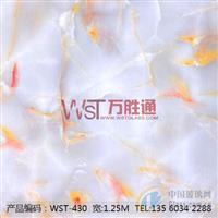 浙江大理石纹纸木纹纸