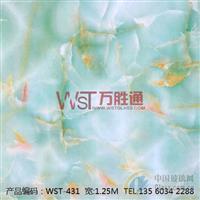 杭州大年夜理石纹纸木纹纸