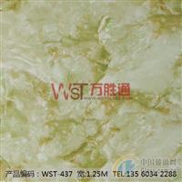 杭州石纹纸价格