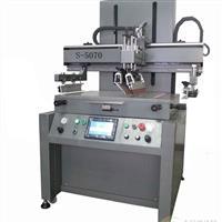 平面丝印机、橱柜玻璃印刷机