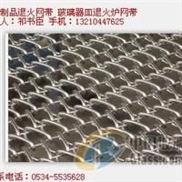 宁津网带 全国供应