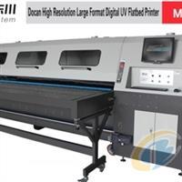 UV平板喷绘机FR2510