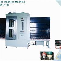 全自动立式玻璃清洗机1600
