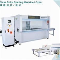 供应全自动玻璃喷漆机http ptpt8_www.ptpt8_www.88pt88.com