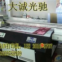 供应深圳高精度玻璃UV喷印机