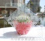 供应乳化料 玻璃盛大娱乐城送38元_诺贝尔娱乐城95_太阳城娱乐城77 乳化膏 玉砂膏