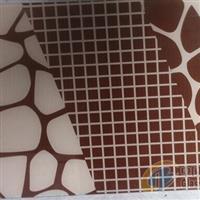 科学配方水性钢化玻璃油墨